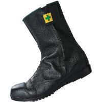 ◆高い所の作業などに最適の安全靴です JIS8103合格品 ■宮島鳶に静電機能を持たせました。足袋の...