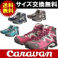 ■ブランド:caravan/キャラバン ■商品名:C4_03 ■メーカー品番:0010403 ■重量...