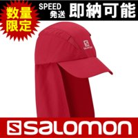 ■ブランド:SALOMON サロモン ■商品名: XA+CAP II/XA+キャップ II ■商品番...