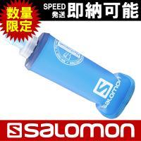 ■ブランド:SALOMON サロモン■商品名:SOFT FLASK 250ml/8oz■商品番号:L...