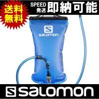 ■ブランド:SALOMON/サロモン■商品名:SOFT RESERVOIR 2L■メーカー品番:L3...