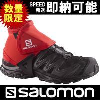 ■ブランド:SALOMON/サロモン■商品名:TRAIL GAITERS LOW■メーカー品番:L3...