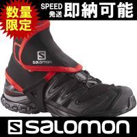 ■ブランド:SALOMON/サロモン■商品名:TRAIL GAITERS HIGH■メーカー品番:L...