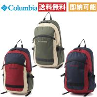 f13cafb83527 Columbia コロンビア StuartCone20LBackpack スチュアートコーン 20リットル バックパック リュックサック PU8189  □ブランド:Columbia/コロンビア□メーカー ...