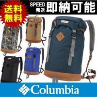 ■ブランド:Columbia/コロンビア■商品名:Tokat 25 II/トカト25II■メーカー品...