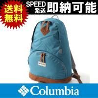 ■ブランド:Columbia/コロンビア■メーカー品番:PU8971■商品名:トカト20■重量(目安...