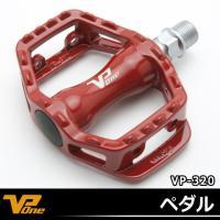 ●商品名:VP-320●カラー:ホワイト、ブラック、レッド●メーカー:CROPS●ブランド:VPon...