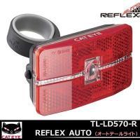 ●商品名:TL-LD570-R REFLEX AUTO(オートテールライト)●サイズ:81.4X44...