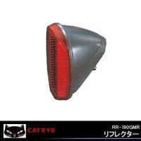 ●商品名:RR-190GMR リフレクター●カラー:グレー●JANコード:4510676836019...