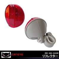 ●商品名:RR-165-GS3R リフレクター●カラー:グレー●JANコード:45106768360...