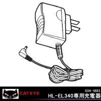 ●商品名:534-1883 HL-EL340専用充電器●カラー:ブラック●JANコード:499017...