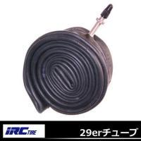 ●商品名:29erチューブ ●JANコード:4571244745744 ●メーカー:井上ゴム工業 ●...