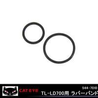 ●商品名:544-7010 TL-LD700用 ラバーバンド●カラー:ブラック●JANコード:499...