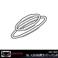 ●商品名:544-1620 SL-LD130用ラバーバンド●カラー:ブラック●JANコード:4990...