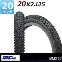 ●商品名:BMX37●メーカー:井上ゴム工業●ブランド:IRC●重量:680g●サイズ:HE 20*...