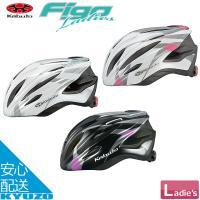 ●商品名:FIGO Ladies フィーゴ レディース ●JANコード: ・シルバーブリーズ / 4...
