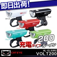 ●商品名:HL-EL151RC VOLT200 ●JANコード:4990173028955 ●メーカ...