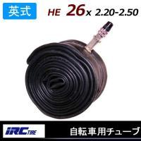●商品名:MTBチューブ ●JANコード:4571244745713 ●メーカー:井上ゴム工業 ●ブ...