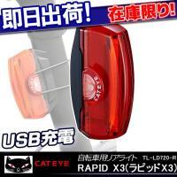 ●商品名:TL-LD720-R RAPID X3(ラピッドX3) ●JANコード:499017302...