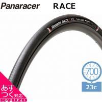 ●商品名:F723-RCA-TL-B RACE A Evo3 TUBELESS 700*23C ●J...