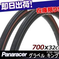 ●商品名:F732-GKS グラベル キング ●JANコード ・ブラック/ブラウン(T) 49312...