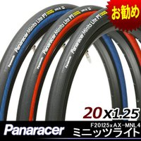 ●商品名:F20125xAX-MNL4 ミニッツライト20*1.25 ●JANコード ・ブラック 4...