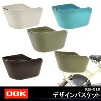 ●商品名:RB-019 デザインバスケット ●メーカー:OGK技研 ●原産国:日本 ●付属品:取付金...