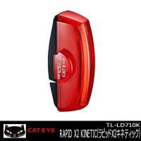 ●商品名:TL-LD710K RAPIDX2KINETIC(ラピッドX2キネティック) ●JANコー...
