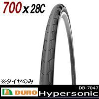 ●商品名:DB-7047 Hypersonic ●カラー / JANコード:ブラック / 45106...
