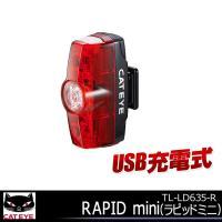●商品名:TL-LD635-R RAPID mini(ラピッドミニ) ●JANコード:4990173...