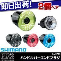 ●ブランド:PRO ●カラー:グリーン、ブルー、ブラック、レッド、グレイ ●重量:22g ●素材:ア...