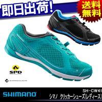 ●商品名:SHIMANO CLICK'R Click'R&SPD SH-CW41 ●メーカー...