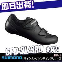 ●商品紹介 ・クリートタイプ:SPD-SL&SPD ・ソール:グラスファイバー&強化ナイロン...