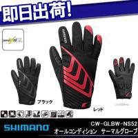 ●サイズ:S〜XL ●素材 ・手のひら側:ポリアミド60%、エラスタン40% ・手の甲側:ポリアミド...
