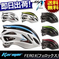 ●ブランド:Karmor(カーマー) FEROX(フェロックス) ●サイズ ・S/M:周長55〜58...