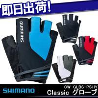 ●サイズ:S-XL ●素材 ・手のひら側:ポリエステル100% ・手の甲側:ポリアミド70%、ポリウ...