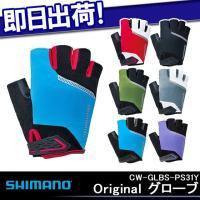 ●サイズ:S-XL ●素材 ・手のひら側:ポリウレタン65%、ポリアミド35% ・手の甲側:ポリアミ...