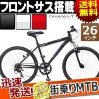 ●商品名:マウンテンバイク M-620N 6段変速・フロントサスペンション ●メーカー名:MYPAL...