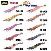 デュエル YO-ZURI EZ-Qキャストラトル(イージーキューキャストラトル)  [号数]3.5号...