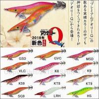 YO-ZURI アオリーQ 大分型布巻  [サイズ]3.5号 [重量]19g  《デュエル エギ》 ...