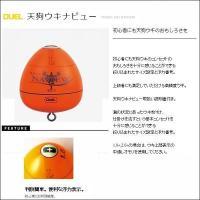 DUEL デュエル 天狗ウキナビュー S/M/L  (S長さ約25mmφ24mm)  (M長さ約30...