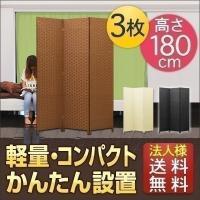 【発送について】 こちらの商品は配送時間を指定することができません。  サイズ (約)幅44.5cm...