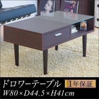 テーブル センターテーブル ガラステーブル リビングテーブル ローテーブル 収納 コレクション 引き...