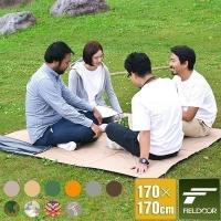 カラー  ・ベージュ  ・グリーン  ・オレンジ サイズ (約)202cm×152cm ※折りたたみ...
