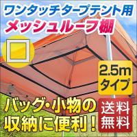 サイズ (約)187cm×187cm 本体重量 (約)300g 材質 ポリエステル 耐荷重 4kg ...