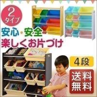 おもちゃの収納はこれに決まり! サイズ違いのおもちゃ箱でお子様のお片付け習慣をサポートします!  カ...