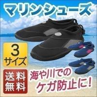 カラー  ・ブラック×グレー  ・ネイビー×グレー  ・ネイビー×ピンク サイズ  ・Sサイズ(23...