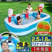 プール ビニールプール ファミリープール 大型 2.5m 幅 253cm x 奥行き 168cm x 高さ 102cm クッション性 水あそび 送料無料