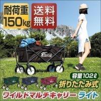 [店舗管理用] ys-a12201 ブルー本体のみ=a12201 ブルー+カバー(+1500円)=a...