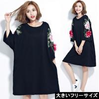 大きいサイズの服 レディース 刺繍ワンピース Tシャツワンピ 黒 花モチーフ LL 3L 4L  ■...